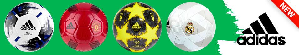Новые мячи Adidas в наличии! Купить мяч Adidas в Киеве возможно уже сегодня! f7d37dbb2ec6d