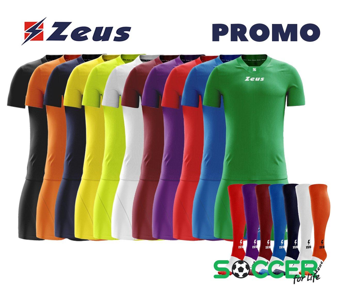 d39bdf075390 Футбольная форма Zeus PROMO SET - 7 шт с номерами и фамилиями + ...