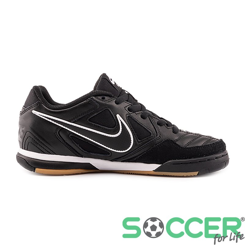 nike sb soccer