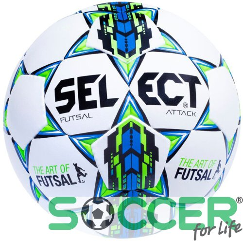 ��� ��� ������� Select Futsal Attack 2016 ����� (����������� ��������)