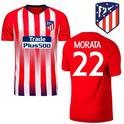 abdbd0a7 Футбольная форма Atletico Madrid 22 Morata домашняя подростковая